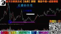 股市故事 股票入门基础知识 股票筹码分布 股票基础入门
