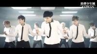 [高清中字]  防弹少年团(BTS)--  男子汉(Boy In Luv)  中韩字幕MV