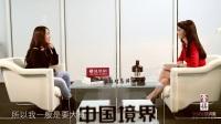【舍得智慧讲堂】中国境界第二十四期对话郝景芳:路与远方