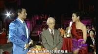 2010北京电视台中秋晚会  作者现场诗朗诵《乡愁》-余光中
