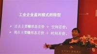 钟朋荣视频企业对策之经济周期与反周期运作