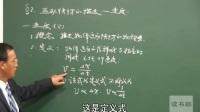 物理高中必修1运动快慢的描述_速度(上)_3028