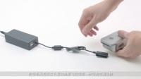 DJI Mavic Pro入门教学-充电方法