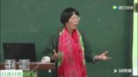 胡珊老师有机生活宣讲