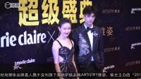2017嘉人中国风国际顶级时装设计大赏10年盛典