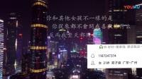 亮声Open和小斐鱼共同翻唱的歌曲《广东十年爱情故事》