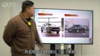 【胖哥选车】长安CS95和丰田RAV4哪个更适合长期家用