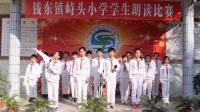 《中华少年》-钱东镇峙头小学六年级(指导老师:施龙伟)