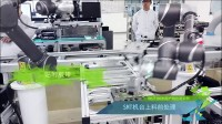 TM Robot video-factory-072616-cn