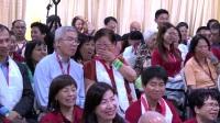 2017第十七世大宝法王噶玛巴开示  美国纽约纽达朗基金会-藏传佛教中心