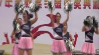 台山市武溪中学建校32周年校庆节目之老师健身操