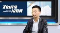 新思维学校【xin行家 说教育】之小学数学组专职教师白永举
