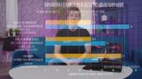【官方双语】完美的轻薄游戏本?——技嘉AERO 15X评测 #linus谈科技