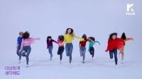 [Mirrored] TWICE _ Heart Shaker 舞蹈版
