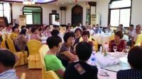 海城中学七七届高中毕业40周年-同学聚会