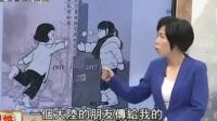 南京大屠杀国家公祭感动台媒,黄智贤称大陆值得拥有盛世繁华!_百度