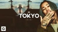 Kohh x Keith Ape Type Beat - ''Tokyo''Party之王 HAVAH.CC