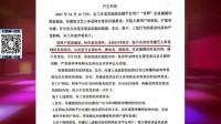 八卦:李易峰方发声明驳斥谣言 系恶意编造