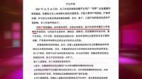 李易峰方发声明驳斥谣言 系恶意编造