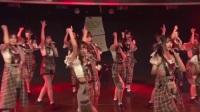 """现场: SNH48开启新公演 《命运的""""X""""号》"""