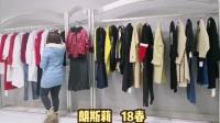 杭州简欧时尚品牌【朗斯莉】18春品牌折扣女装走份汇聚名品~北京惠品