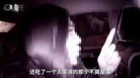 女子酒驾被查:我是网红别给我发网上去