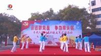 三明市老年大学柔力球双拍双球展示(共圆中国梦)教练:邓爱英