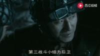 《亮剑》孔捷一个团被日军十几个人打垮, 老总听后说的这句话亮了