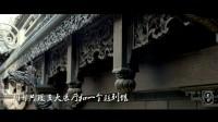 """【奔狍小剧场】""""筑""""造传世经典"""