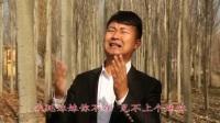 陕西民歌《眊妹妹》