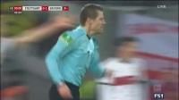 VfB Stuttgart vs Bayern Munich