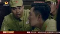 《打土匪》第33集在线观看_百度云_谍战剧 - 918频道