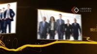 2018最励志的奋斗团队-企业年会 年会开场 2017感恩有你,2018一起同行 团队视频展示 团队照片片头