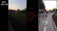 华为荣耀V10体验评测-视频录制、信号网络等细节体验(原创)