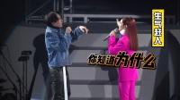 港台:李荣浩应援杨丞琳甜笑装傻 澄清没生林宥嘉气