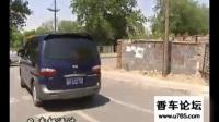 理论60 其他情况下的安全行车常识_学车视频