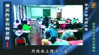0087【痛苦的家长和老师】第4集(字幕版)