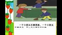 """宁波市小学语文微课视频《用""""一个......一个......另一个......""""写一句话》"""
