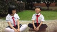 """宁波市小学语文微课视频《分享作业之""""绘声绘色讲故事""""》"""