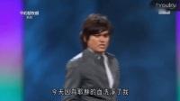 133平约瑟《恩典根基震动时的保障》(中文配音)