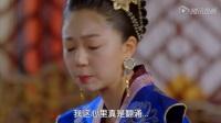 电视剧片段——答纳失里皇后突然呕吐怀孕了