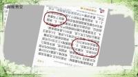 宋喆案件受审,情感史上除马蓉还有数位女演员?网友:三观全毁了