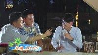 TVB_公公出埠第二集預告