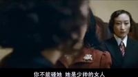 黄渤为中国小鲜肉诠释了什么叫演技, 就算再小的角色也要用心去演