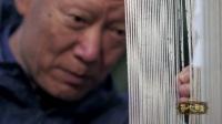 许亚军学习宫毯手工编织技法,看中国匠人的手艺世界无双!