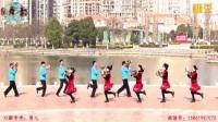 青儿广场舞 中国力量 原创11人变队形比赛