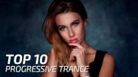 白领天使HD-(电子音乐、出神、迷幻、恍惚)-♫ Progressive Trance Top 10 (July 2017)
