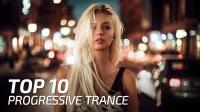 白领天使HD-(电子音乐、出神、迷幻、恍惚)-♫ Progressive Trance Top 10 (February - March 2017)