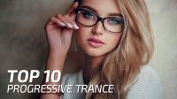 白领天使HD-(电子音乐、出神、迷幻、恍惚)-♫ Progressive Trance Top 10 (September 2017)