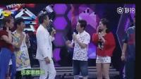 邓超在台上吹牛, 主持人暗地里给孙俪拨通了电话_-_大热门综艺的波波视频